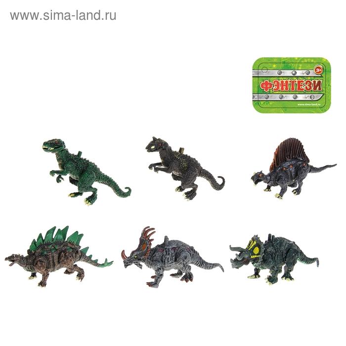 """Фигурка """"Динозавр-3"""", конечности двигаются, МИКС (в фасовке 18 штук), цена за 1 шт."""