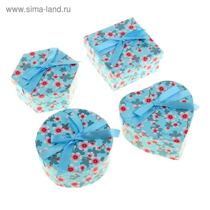 """Набор коробок 4в1 """"Цветущий сад"""", цвет голубой"""