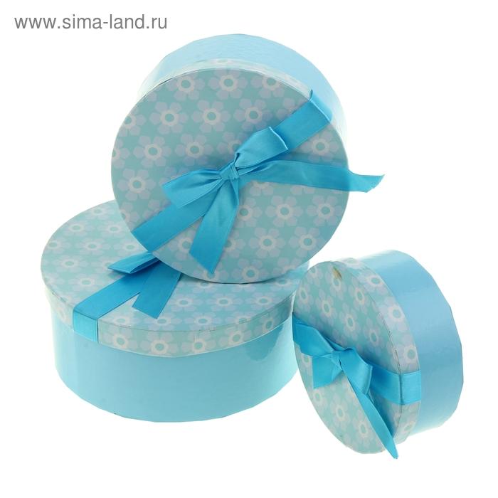 """Набор коробок 3в1 """"Цветочное настроение"""", цвет голубой"""