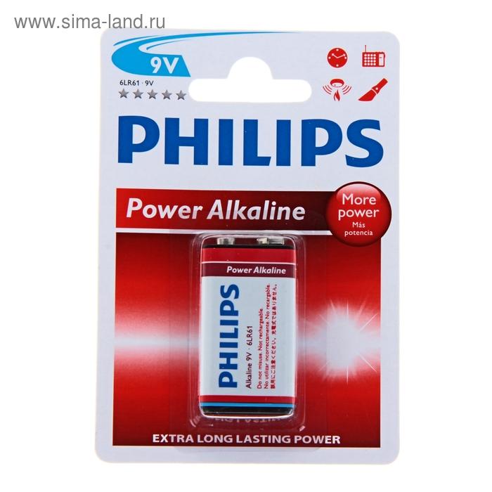 Батарейка  алкалиновая Philips крона блистер 6LR61-1BL POWERLIFE