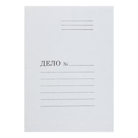 Папка-обложка 'Дело' А4, плотность 360г/м2, крой Ош