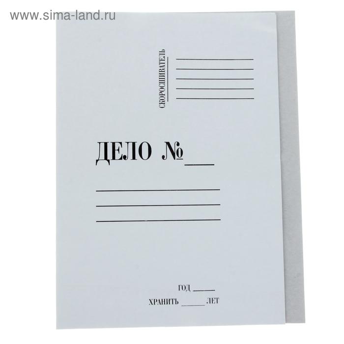 """Папка-обложка """"Дело"""" А4, плотность 280-300г/м2, крой, мелованная"""