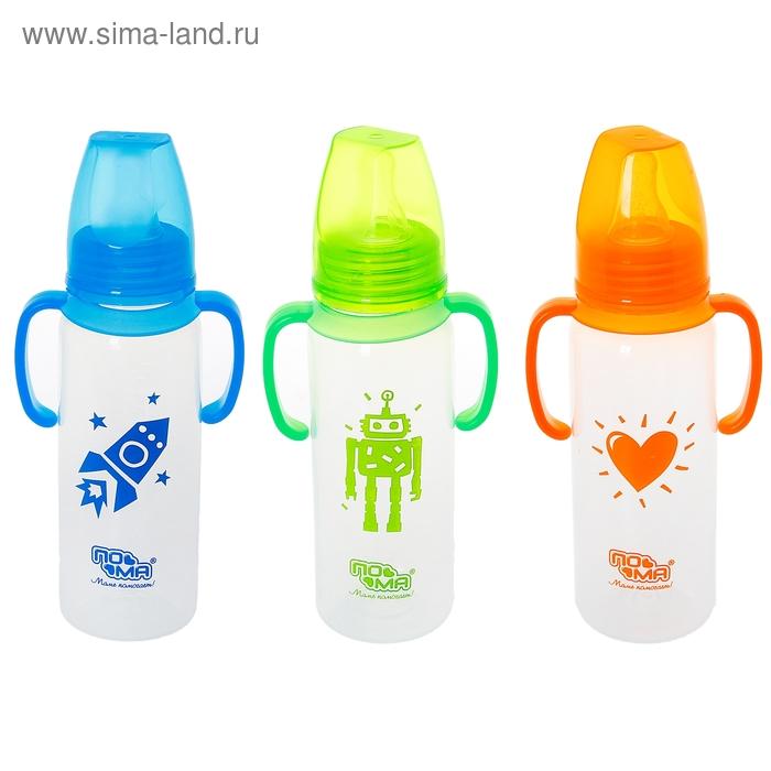 Бутылочка для кормления с ручками от 6 месяцев 240 мл, цвета МИКС