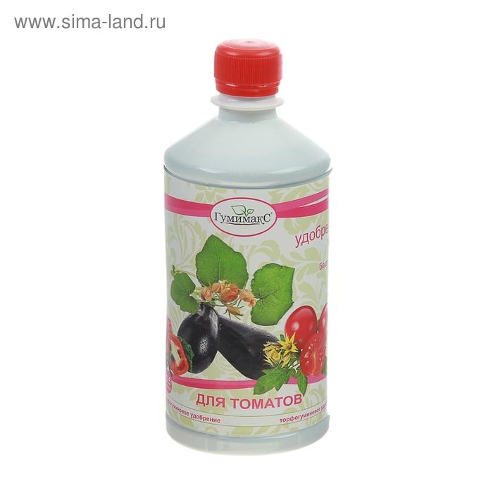 """Удобрение торфогуминовое """"Гумимакс"""" для томатов 0,5 л."""