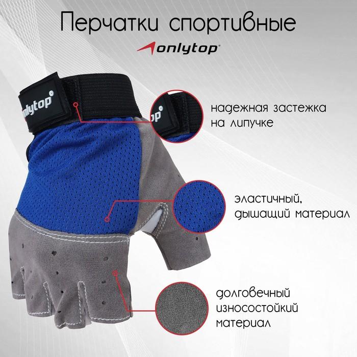 Перчатки для фитнеса, замша, размер M