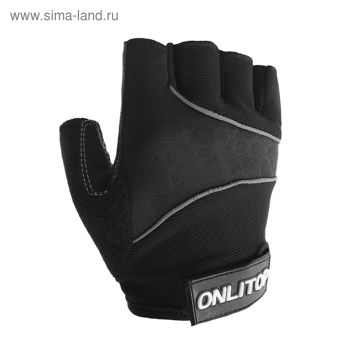 Перчатки для фитнеса, размер L