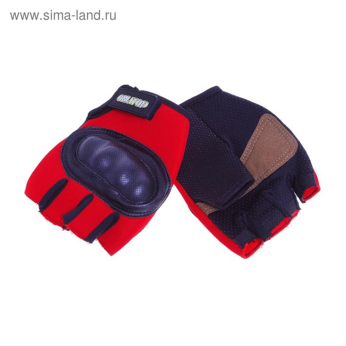 Перчатки для фитнеса, размер L, цвет МИКС