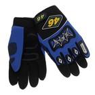 """Перчатки спортивные """"46"""", pазмер L, цвет чёрно-синий"""