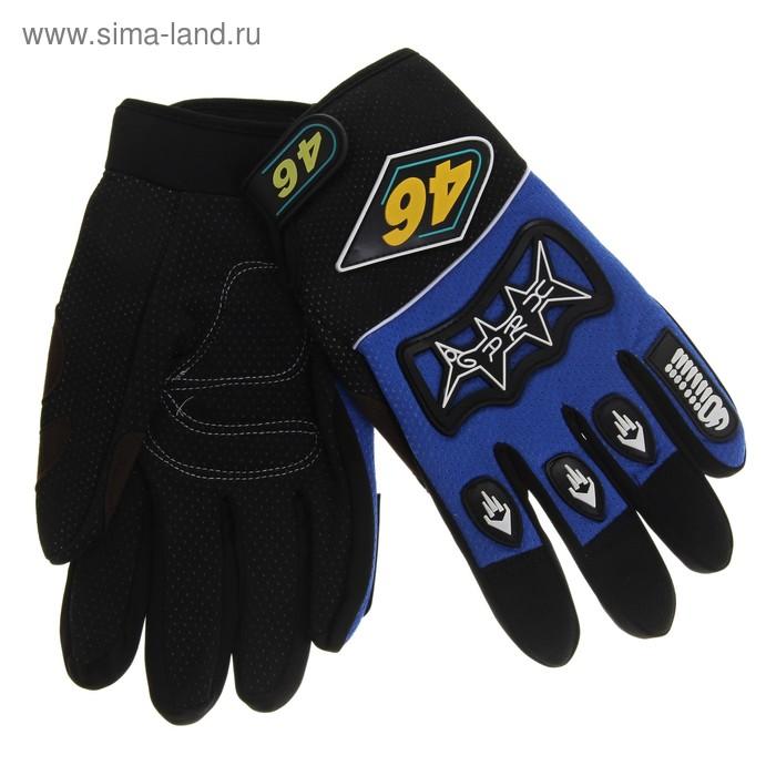 "Перчатки спортивные ""46"", pазмер XL, цвет чёрно-синий"