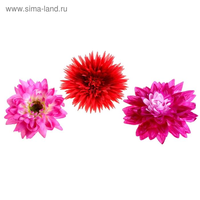 """Цветы искусственные """"Набор для рукоделия"""" 20 шт., микс"""