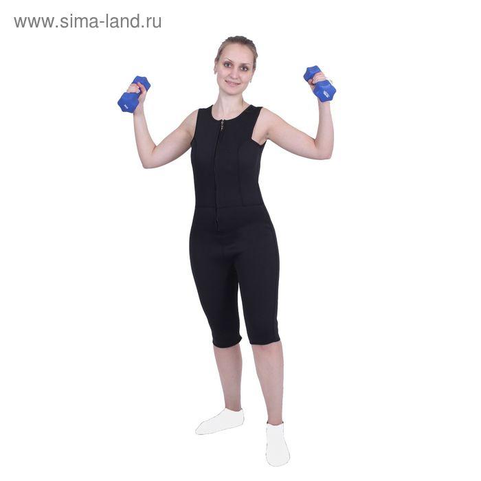 Костюм спортивный для похудения, р. 4XL(52), унисекс