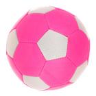 Мяч футбольный Classic, 32 панели, PU, машинная сшивка, светоотражающий, размер 5