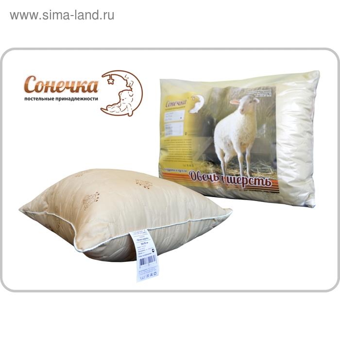 """Подушка """"Сонечка"""", размер 50х70 см, овечья шерсть, чехол полиэстер, пакет"""
