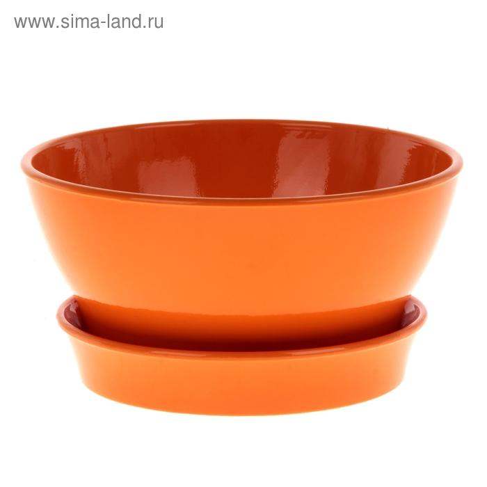 "Кашпо ""Ксения"" фиалочница, глянец, оранжевое, 1,4 л"