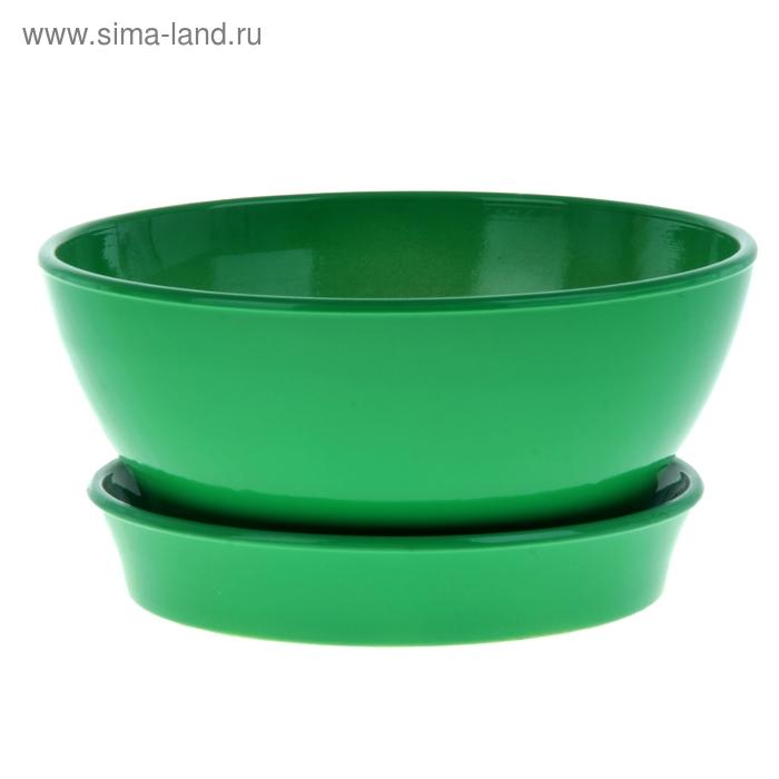 """Кашпо """"Ксения"""" фиалочница, глянец, зелёное, 1,4 л"""