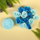 """Набор подарочный """"Камея"""": мыльные лепестки, мыло сувенирное 60 гр, аромат океан"""