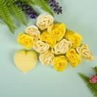 """Набор подарочный """"Цветение"""": мыльные лепестки (набор 12 шт), мыло сувенирное 60 гр, аромат лимона"""