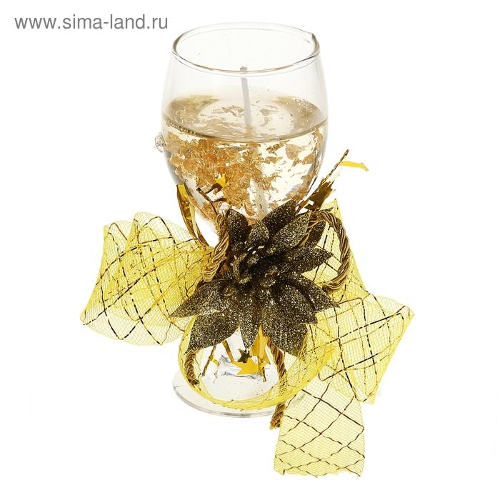 """Свеча гелевая """"Праздничный цветок"""", цвет золото"""