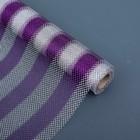 """Сетка """"Серебряные полоски"""", цвет фиолетовый, 0,48 х 4,5 м"""