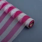 """Сетка """"Серебряные полоски"""", цвет малиновый, 0,48 х 4,5 м"""