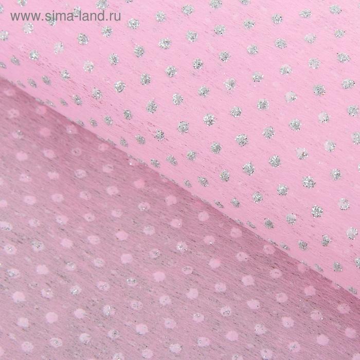 """Флизелин """"Серебряные крапинки"""", цвет светло-розовый"""