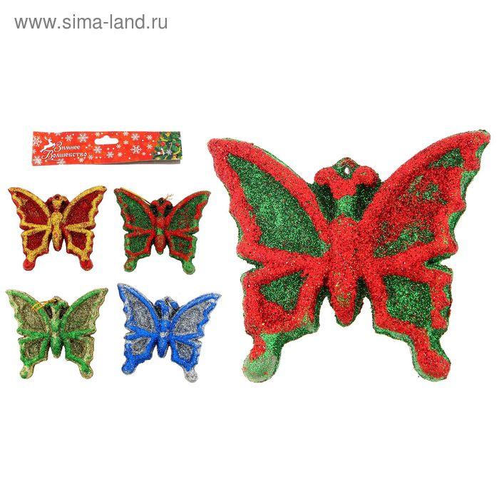 """Ёлочные игрушки """"Бабочки"""" (набор 4 шт.) микс"""