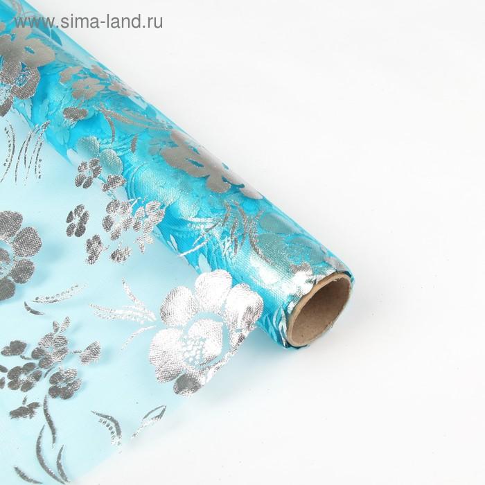 """Органза """"Цветочная полянка"""", цвет бирюзовый"""