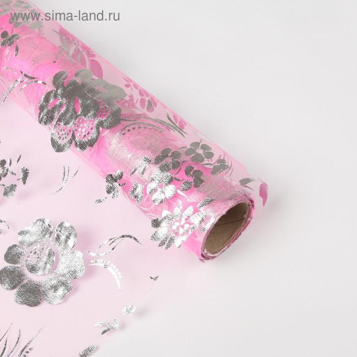 """Органза """"Цветочная полянка"""", цвет светло-розовый"""