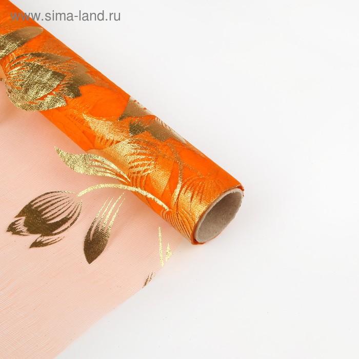 """Органза """"Золотые тюльпаны"""", цвет оранжевый"""