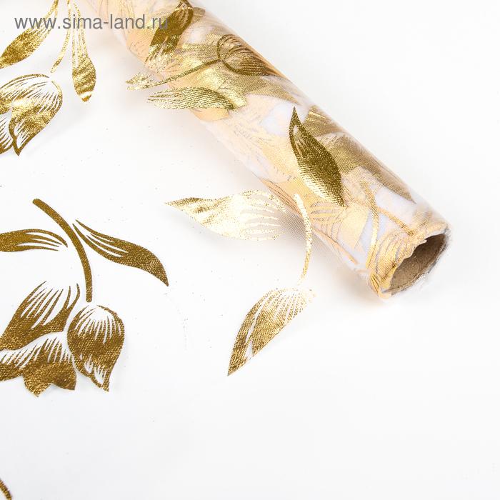"""Органза """"Золотые тюльпаны"""", цвет белый"""