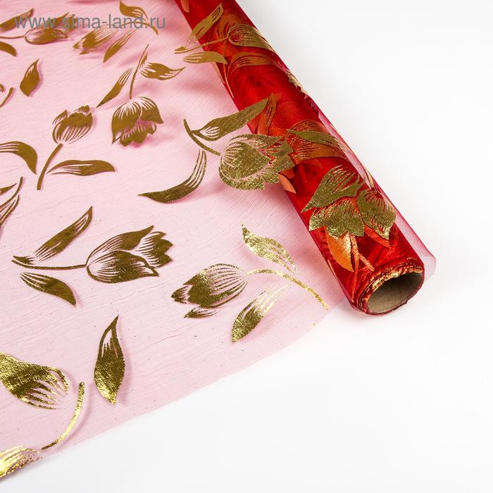 """Органза """"Золотые тюльпаны"""", цвет бордовый"""