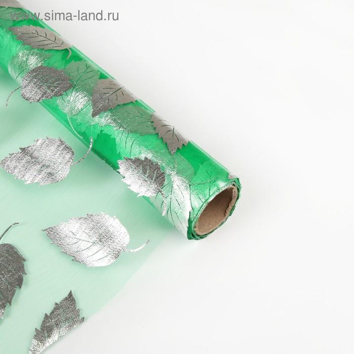 """Органза """"Листья"""", цвет ярко-зеленый"""