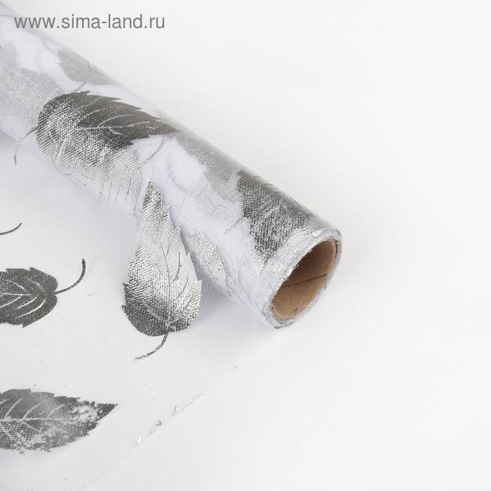 """Органза """"Листья"""", цвет белый"""