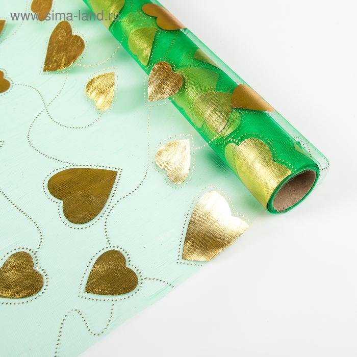 """Органза """"Парад сердец"""", цвет ярко-зеленый"""
