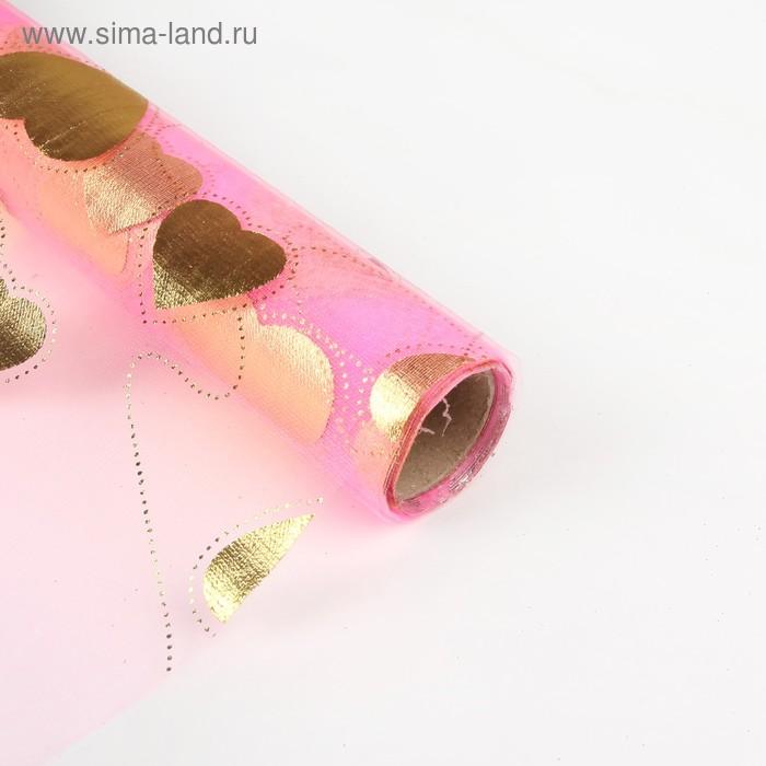 "Органза ""Парад сердец"", цвет светло-розовый"