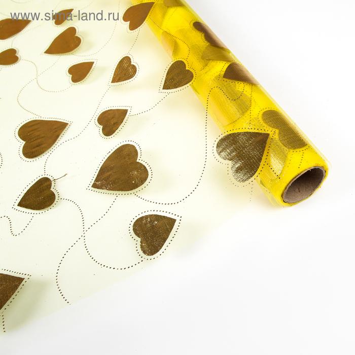"""Органза """"Парад сердец"""", жёлтый, 0,48 х 4,5 м"""
