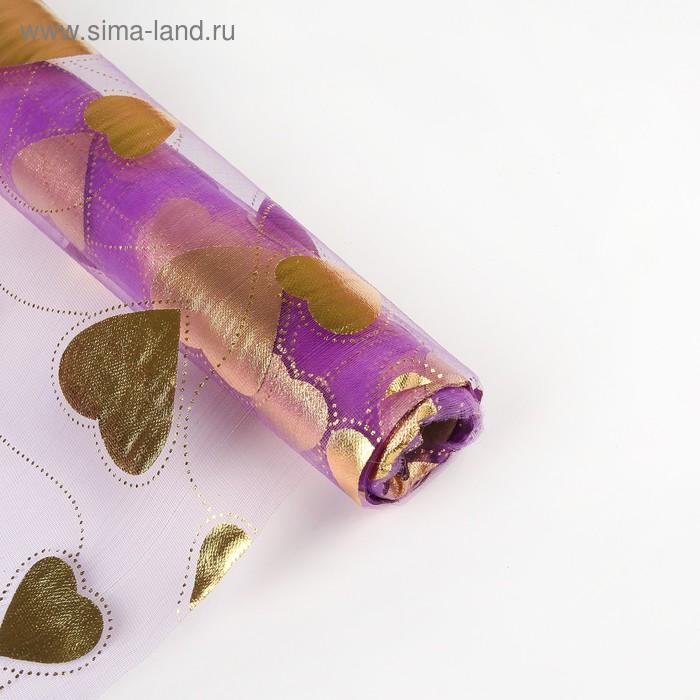 "Органза ""Парад сердец"", цвет фиолетовый"