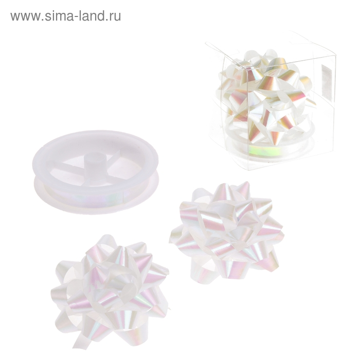 Бант-звезда №7 перламутровый (2 шт) и лента (1 шт) 1,2 х 300 см, цвет белый