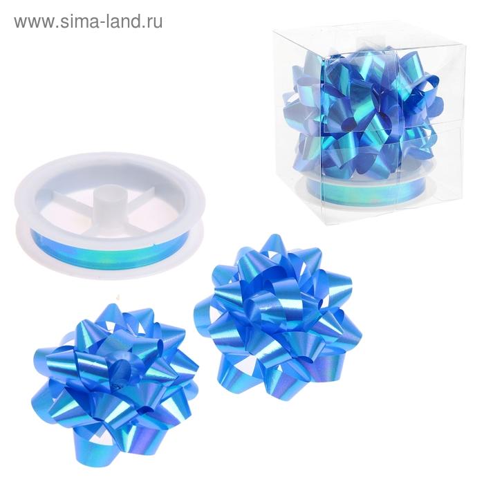 Бант-звезда №7 перламутровый (2 шт) и лента (1 шт) 1,2 х 300 см, цвет синий