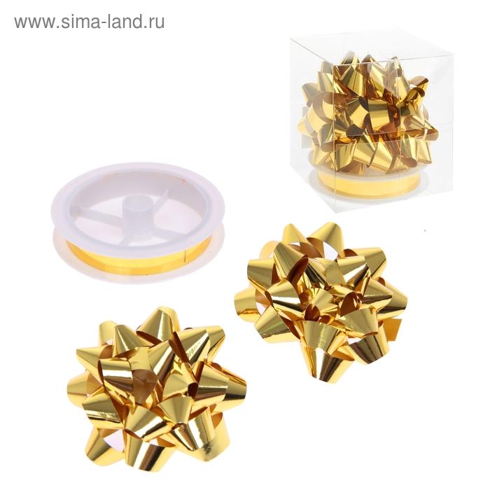Бант-звезда №7,5 металлик (2 шт) и лента 1,2 х 120 см, цвет золотой