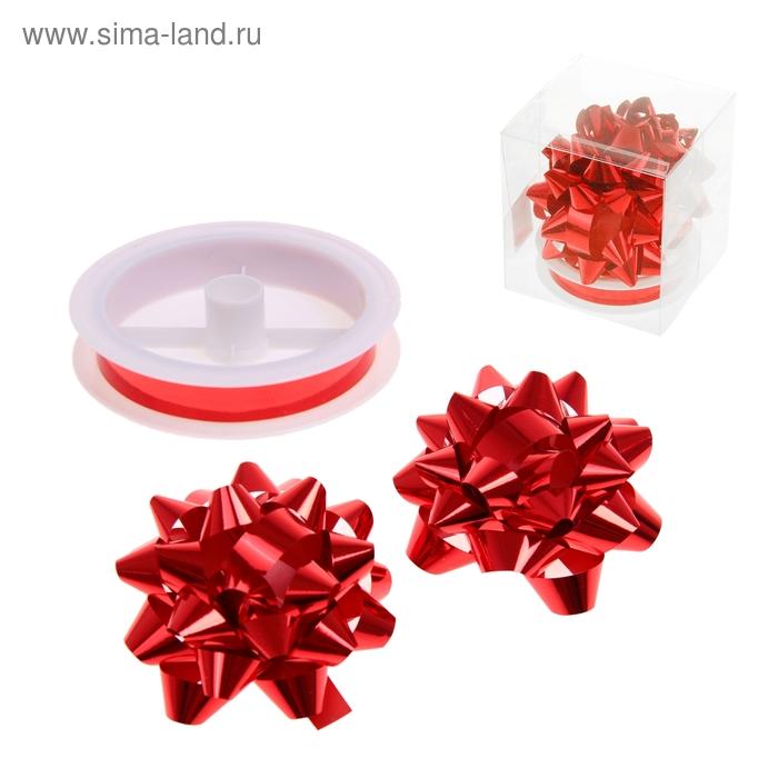 Бант-звезда №7,5 металлик (2 шт) и лента 1,2 х 120 см, цвет красный