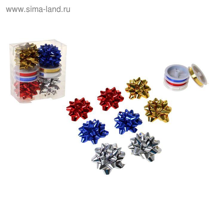 Бант-звезда №7 перламутровый (8 шт) и лента (4 шт) 1,2 х 300 см, цвет ассорти