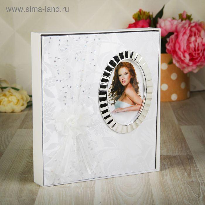 Фотоальбом магнитный на 20 листов Our wedding, в коробке