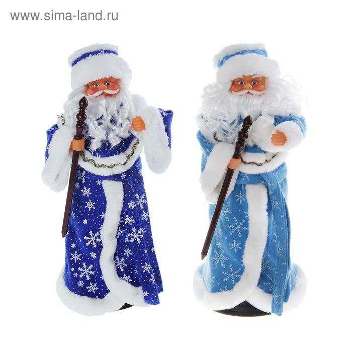 Дед Мороз, в шубе, с посохом, русская мелодия, микс