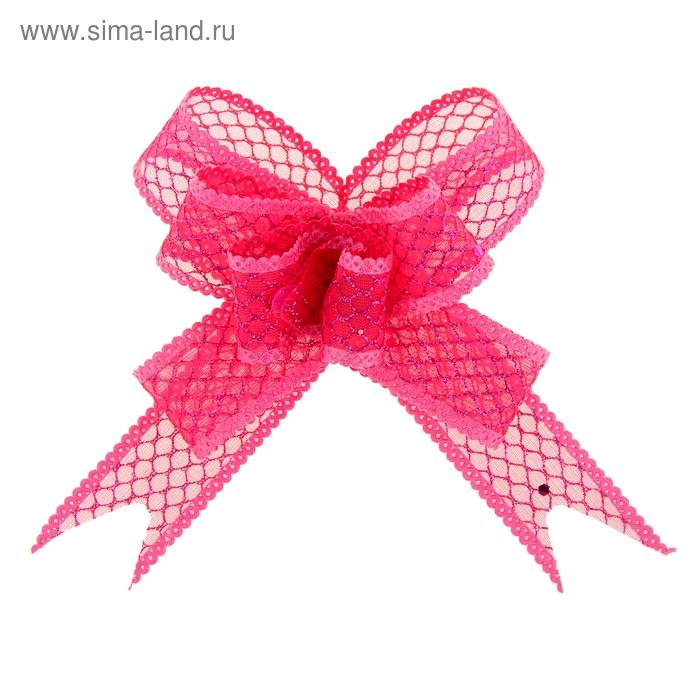 """Бант-бабочка №2,3 """"Блестящая сетка"""", цвет розовый"""