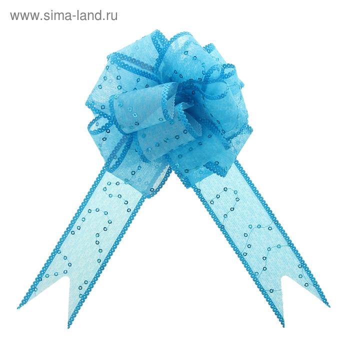 """Бант-шар №3,8 """"Пайетки"""", цвет голубой"""