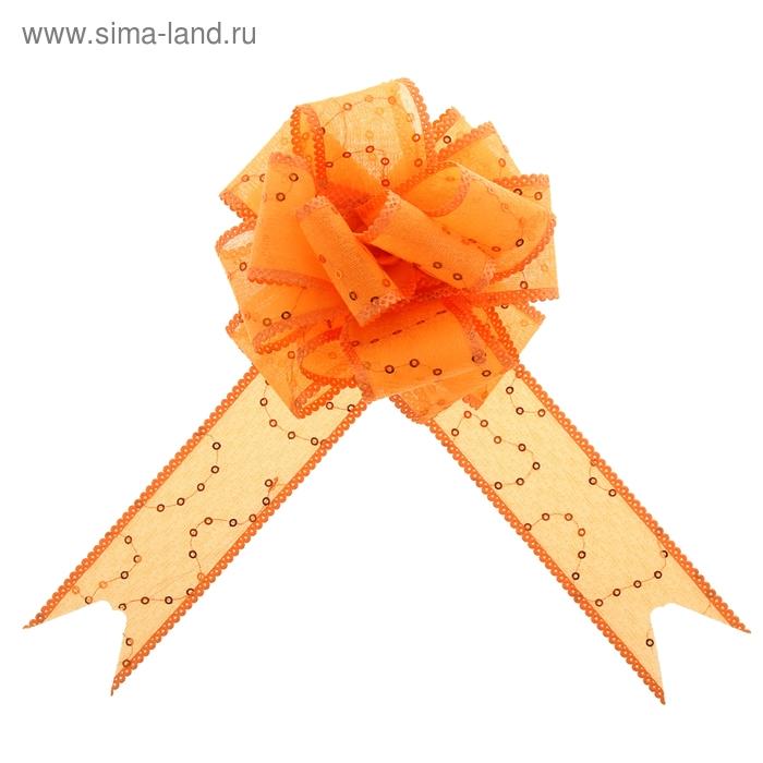"Бант-шар №3,8 ""Пайетки"", цвет оранжевый"