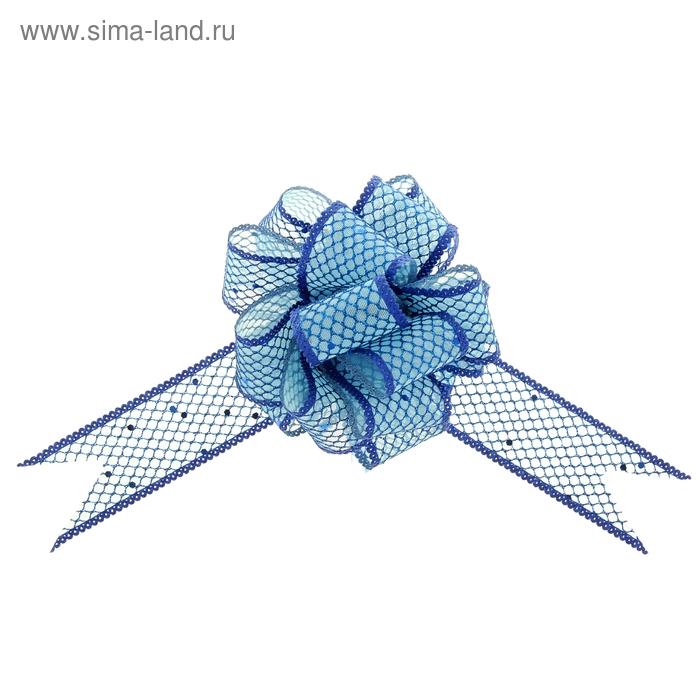"""Бант-шар №3,8 """"Блестящая сетка"""", цвет синий"""