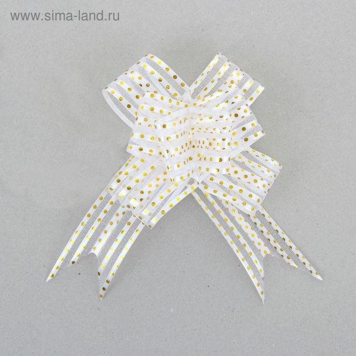 """Бант-бабочка №3 """"Золотой горох"""", цвет белый"""