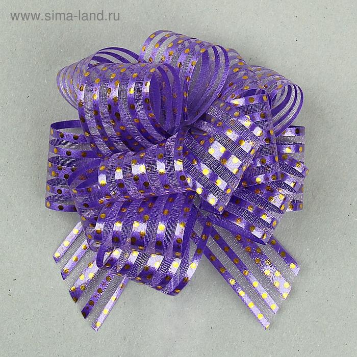 """Бант-шар №3,2 """"Золой горох"""", цвет фиолетовый"""